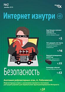 Dark Sender- программа для раскрутки и продвижения Вконтакте Слив приватных тем!