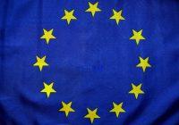 Общий регламент ЕС по защите персональных данных